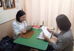 あまみ動物病院にて【飼い主様向け】中医学ミニセミナーを開催しました