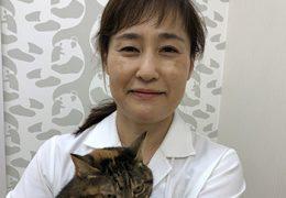モナ動物病院  関根秀子 獣医師