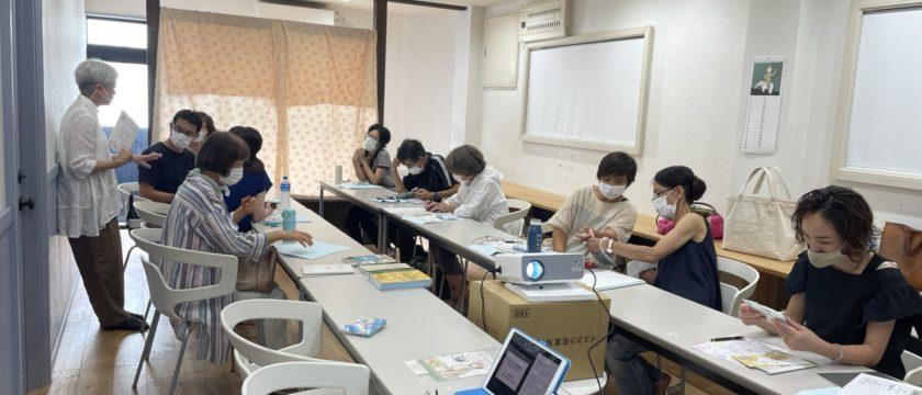 うしお動物病院にて【飼い主様向け】中医学ミニセミナーを開催しました